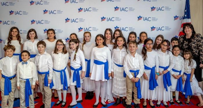 IAC GALA 2017